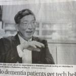 英字新聞ジャパンタイムズに私の記事がのりました