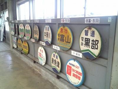20070906154335_toyama